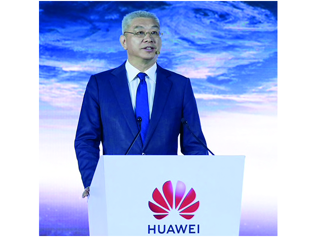 IoT, Huawei sets out IoT and 5.5G, RPA Singapore